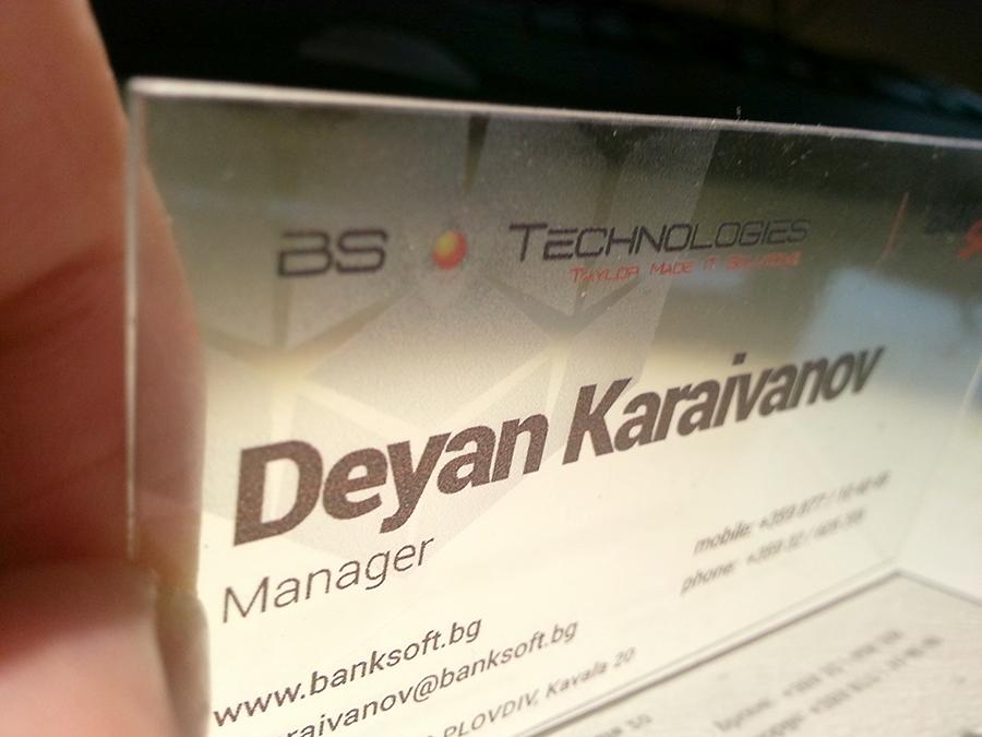 BS Technologies – Корпоративно представяне