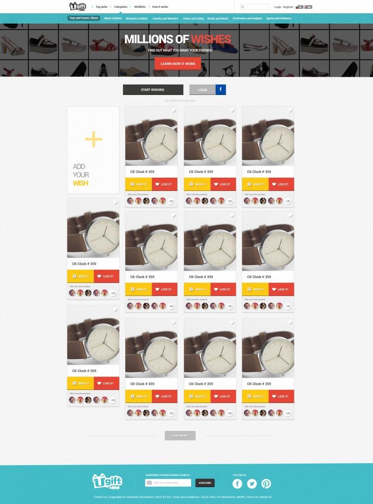 Начална страница на уеб сайта uGift.me