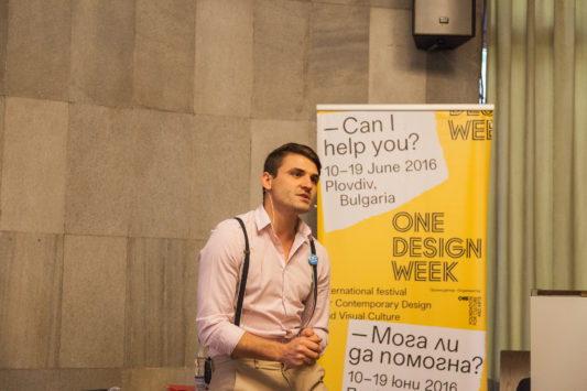 Като водещ по време на Plovdiv Design Week